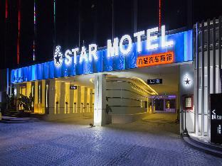 6 Star Motel Longgang Branch