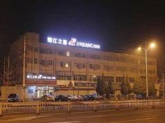 Jinjiang Inn Yantai Fushan District Fuhai Road, Yantai