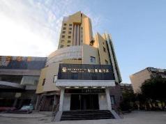 Jinjiang Metropolo Hotel - Taishan Dai Temple, Taian