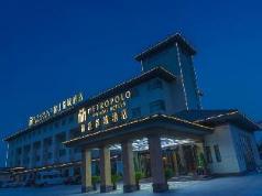 Jinjiang Metropolo Hotel Langfang Development Area International Convention Centre, Langfang