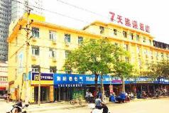 7Days Inn Zhengzhou Railway Stration Huarun Wanxiang City Branch, Zhengzhou