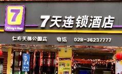 7Days Inn Chengdu Renshou Tianti Park Branch, Meishan