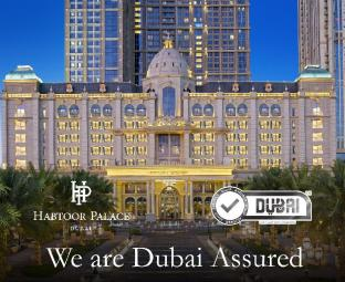 Hotel Waldorf Astoria Waldorf Astoria Habtoor Palace Dubai, LXR Hotels & Resorts