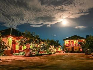 Galaxy Motel and Restaurant II