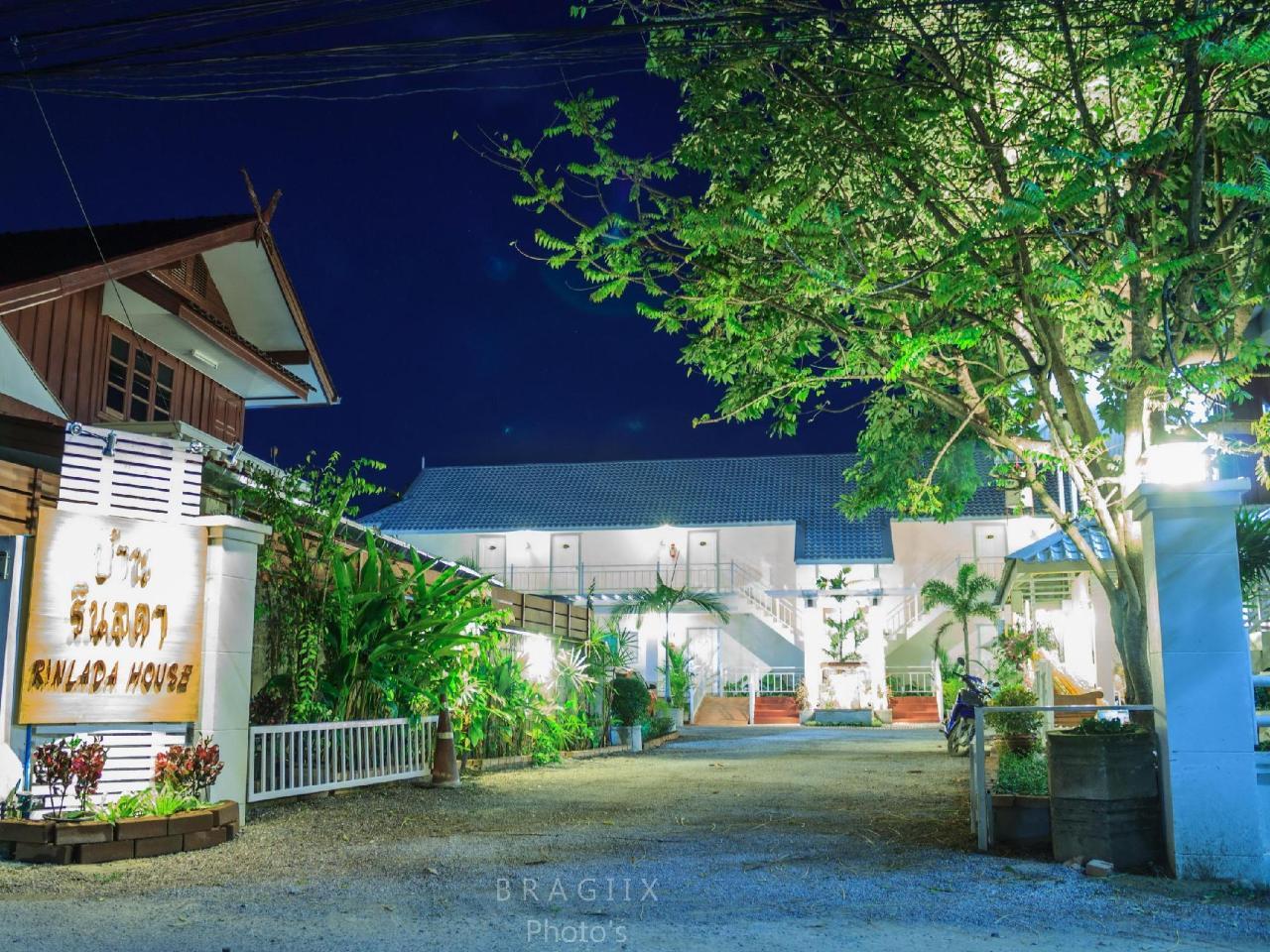 รินลดา เฮาส์ (Rinlada House)