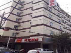 Home Inn Kunming Beijing Road Wujing Road, Kunming