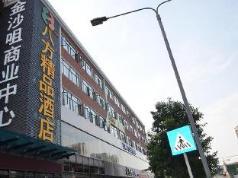Shenzhen Octagon Inn-Shajing Jingjibaina, Shenzhen