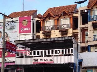 The Metallic Hostel PayPal Hotel Koh Lanta