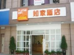 Home Inn Kunming Xuefu Road Yunshangcheng, Kunming