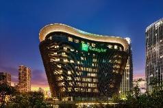 Holiday Inn Nanjing South Station, Nanjing