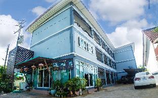 Weerawadee Place PayPal Hotel Khon Kaen