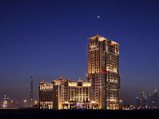 Marriott Hotel Al Jaddaf, Dubai PayPal Hotel Dubai