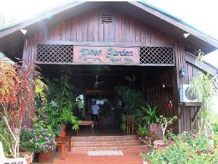 hotels.com Rose Garden Resort