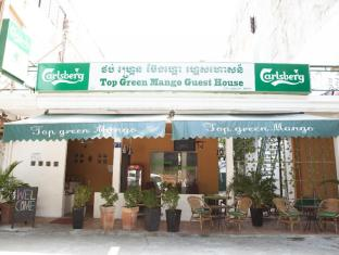 Top Green Mango Guest House