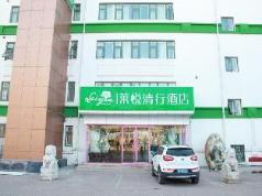 Beijing Lai Yue Hotel, Beijing