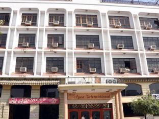 Hotel Apex International-Jodhpur - Jodhpur