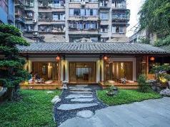 Chengdu Lazy Inn Hostel, Chengdu