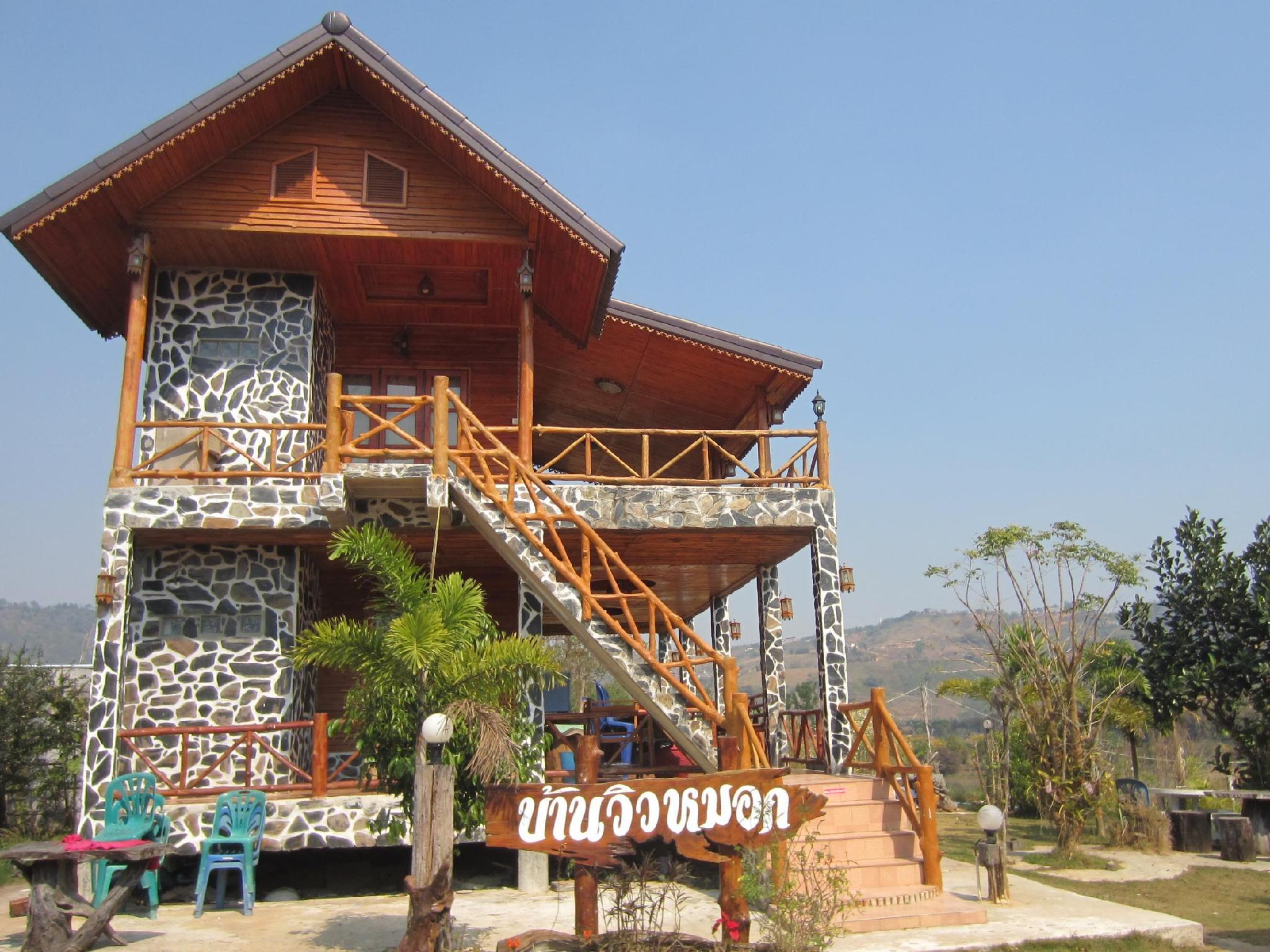 Nidahommok Resort,นิดาห่มหมอก รีสอร์ท