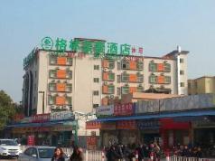 Greentree Inn Guangzhou Panyu Chimelong Happy World Business Hotel, Guangzhou