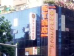 Pod Inn - Guangzhou Chenjiaci Metro Station, Guangzhou