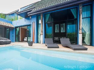 Logo/Picture:Wings Phuket Villa by Two Villas Holiday