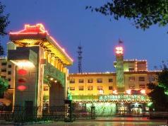 Gansu Dunhuang Hotel, Dunhuang