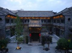 Yunzhong Yi Traditional Inn, Datong