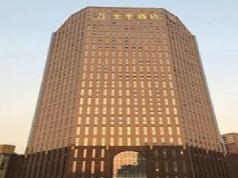 JI Hotel Wuhan Guanggu Software Park Branch, Wuhan