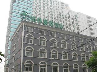 Alliance Anhui Maanshan Middle Hongqi Road Yuanyang Community Hotel