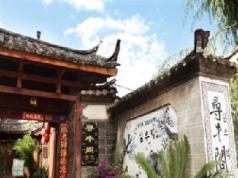 Lijiang Xunniuge Guest House, Lijiang
