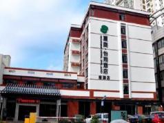 Xiamen Seashine Palace Hotel Nanhu Branch, Xiamen