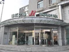 Jinjiang Inn Beijing Pingguoyuan, Beijing