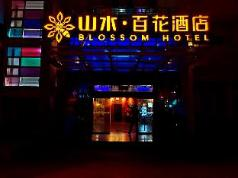 Viwo Leisure Hotel, Shanwei