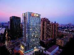 Royal Star Apartment Central City Branch, Guangzhou