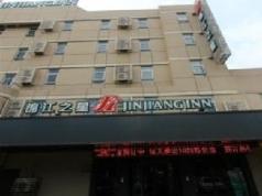 Jinjiang Inn Linyi Luozhuang Branch, Linyi