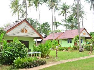 Arena Bungalow PayPal Hotel Koh Lanta