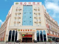 Vienna Hotel Guangzhou Panyu Shiqiao Metro Station Branch, Guangzhou