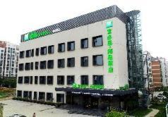 ibis Styles Suqian Sihong South Hengshan Road Hotel, Suqian