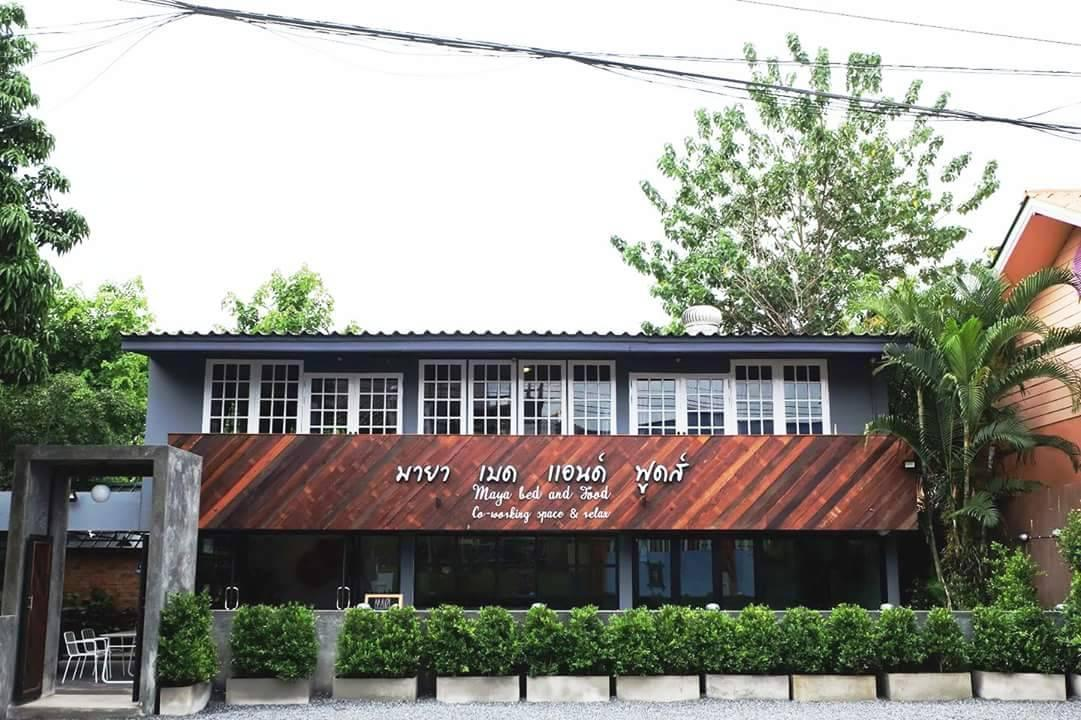 Maya Bed and Food Hostel,มายา เบด แอนด์ ฟู้ด โฮสเทล