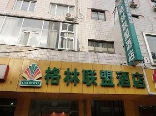 Green Alliance Lianyungang Jiefang East Road Motor City Hotel