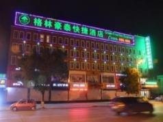 GreenTree Inn Shanxi Jinzhong Pingyao Old Town Train Station Hotel, Jinzhong