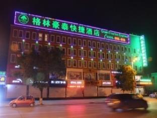 GreenTree Inn Shanxi Jinzhong Pingyao Old Town Train Station Hotel