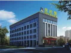 New Beacon Wuhan Changfeng Hotel, Wuhan