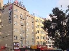 Jinjiang Inn Ocean View Hotel Sanya Bay Jixiang Street Branch, Sanya