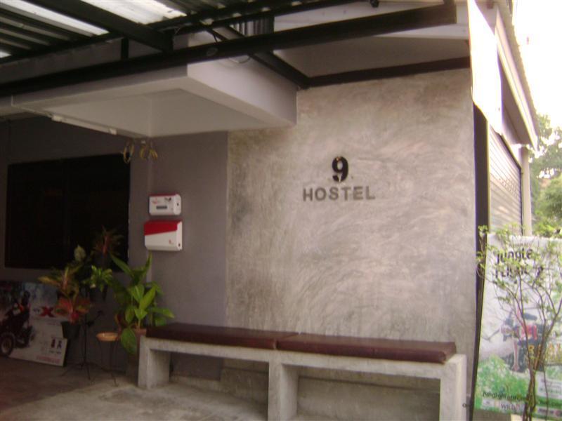 9 โฮสเทล
