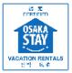 Осака - 1 min to Awaza STN with Hello Kitty room