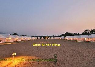 Global Kumbh Village Аллахабад