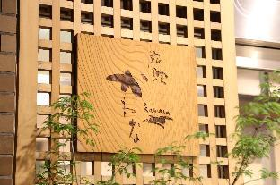 川奈旅馆 image