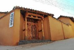Yan Xi Si He Homestay, Kunming