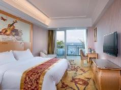 Vienna International Hotel Shenzhen Dameisha, Shenzhen
